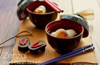 Zenzai – Oshiruko (Sweet Red Bean Soup) ぜんざい