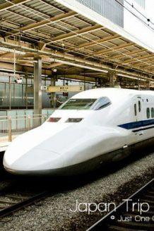 Japan Trip 2012 Vol 1
