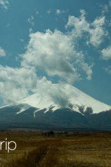 Japan Trip 2012 Vol 3