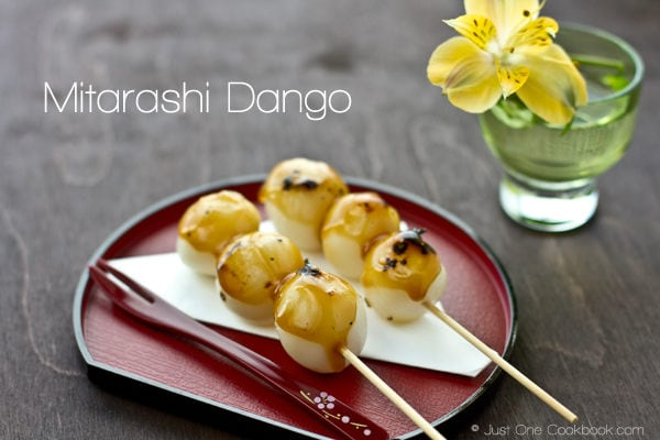 Mitarashi Dango on a plate.