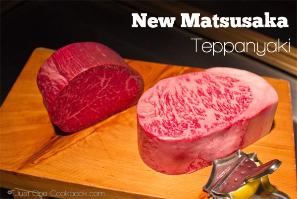 New Matsusaka beef on a table.