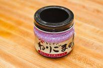 Sesame Paste (Neri Goma)
