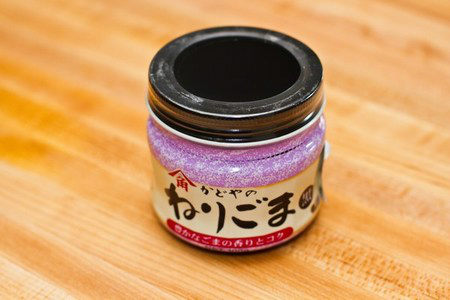 Neri Goma in a jar.