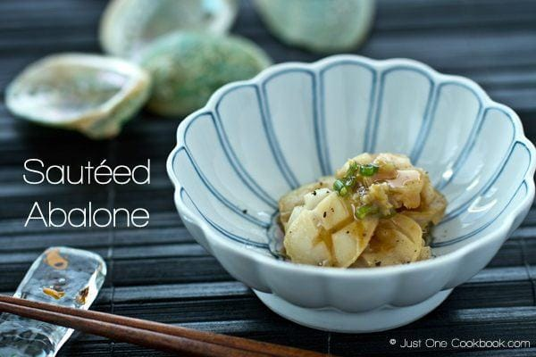 Sauteed Abalone in a bowl.