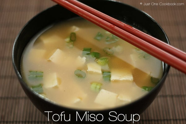 Tofu Miso Soup in a bowl.