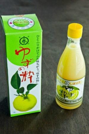 Yuzu Juice in a bottle.