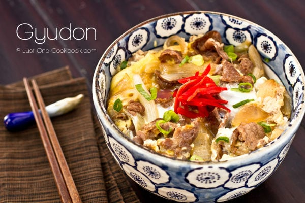 Gyudon in a bowl.