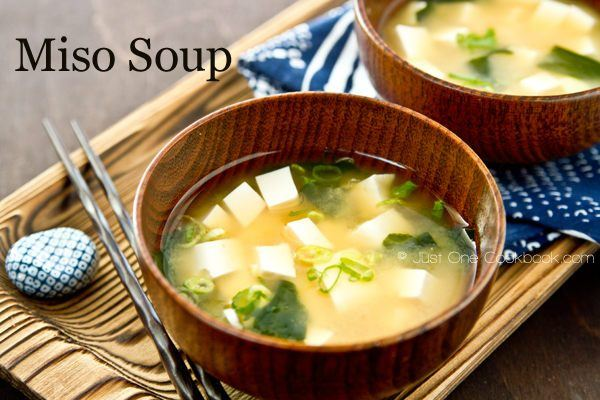 Miso Soup in bowls.