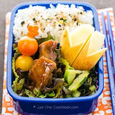 Chicken Teriyaki Bento on a table.