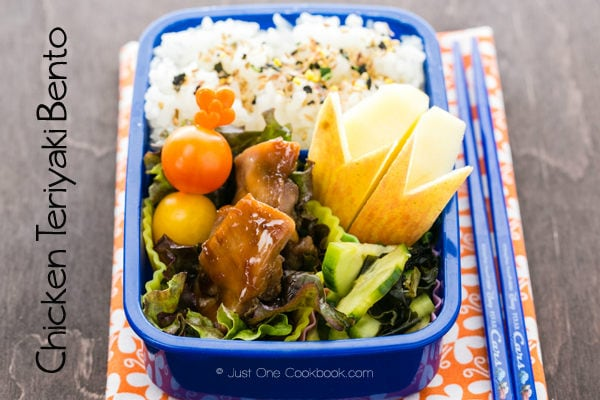 Chicken Teriyaki Bento on a table.