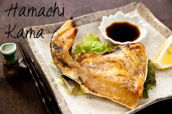 Hamachi Kama (Grilled Yellowtail Collar) | JustOneCookbook.com