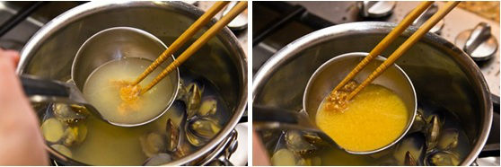 Clam Miso Soup 10