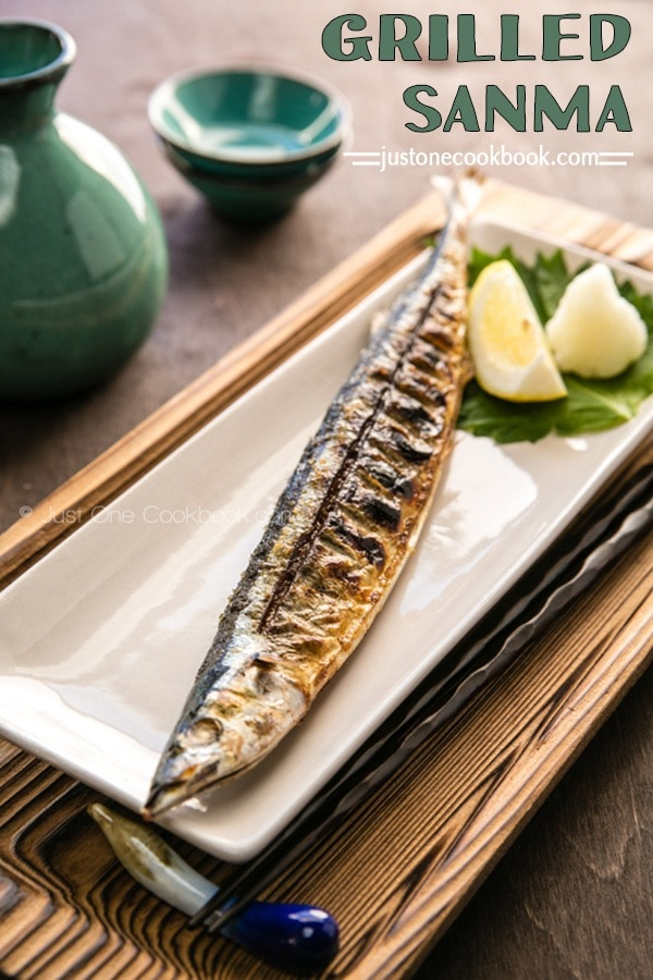 Grilled sanma, a classic Japanese fall recipe on JustOneCookbook.com