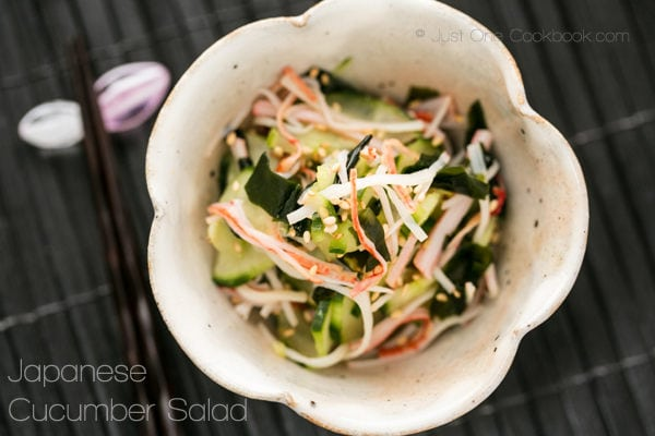 Japanese Cucumber Salad in a bowl.