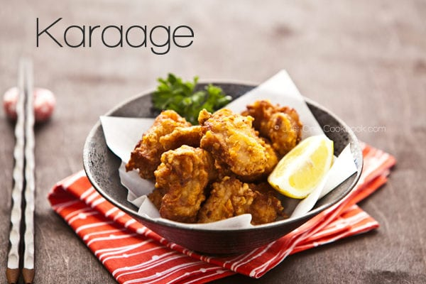 Karaage | Japanese Fried Chicken | Just One Cookbook.com