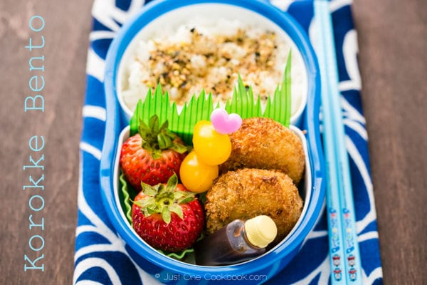 Korokke Bento with rice and fruits.