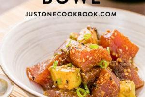 tuna poke bowl recipe with avocado
