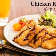 Chicken Katsu | Just One Cookbook.com