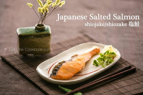 Salted Salmon on a plate.