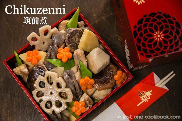 Chikuzenni | JustOneCookbook.com