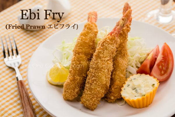 Ebi Fry, Fried Prawn and salad on a white plate.
