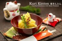 Kuri Kinton (Candied Chestnuts with Sweet Potatoes) 栗きんとん