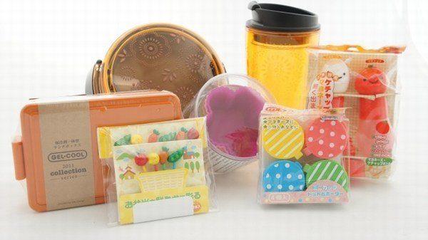 Bento Box Set Giveaway 2013
