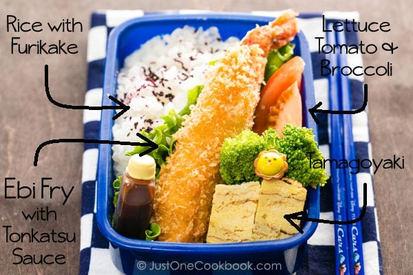 Ebi Fry Bento with rice, tamagoyaki and vegetables.