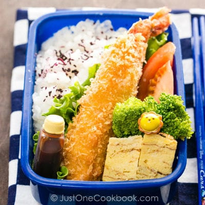 Ebi Fry Bento with rice, egg and vegetable.