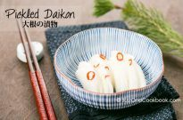 Pickled Daikon | JustOneCookbook.com