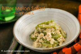 Bitter Melon Salad | JustOneCookbook.com