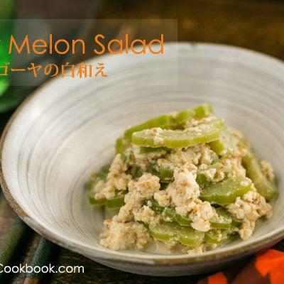 Bitter Melon Salad   JustOneCookbook.com