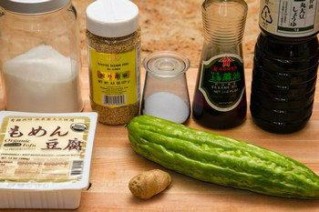 Bitter Melon Salad Ingredients