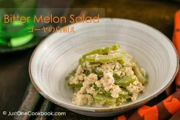 Bitter Melon Salad in a bowl.