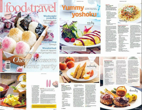 Press just one cookbook food travel magazine forumfinder Images
