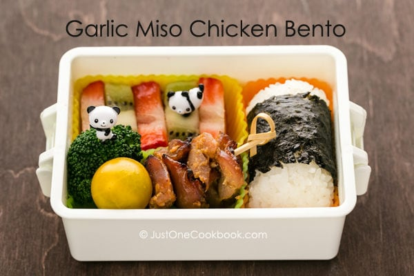 Garlic Miso Chicken Bento on a table.