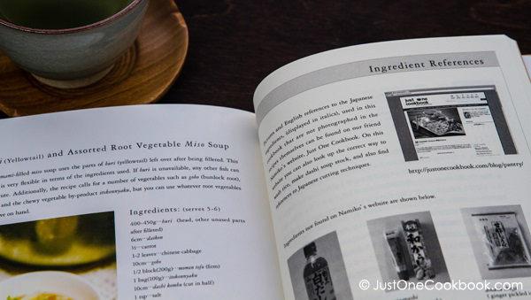 Hashimoto Gohan | JustOneCookbook.com