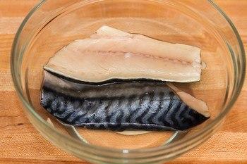 Grilled Mackerel 1