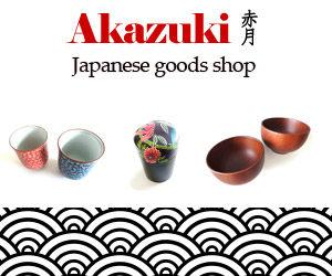 Akazuki.com