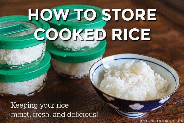 How To Store Cooked Rice • Just One Cookbook