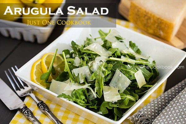 Arugula Salad | Easy Japanese Recipes at JustOneCookbook.com