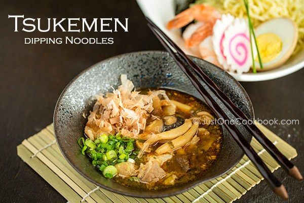Tsukemen (Dipping Noodles) | Easy Japanese Recipes at JustOneCookbook.com