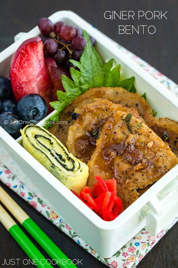 Ginger Pork Bento | Easy Japanse Recipes at JustOneCookbook.com