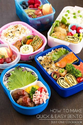 How to Make Bento   Just One Cookbook