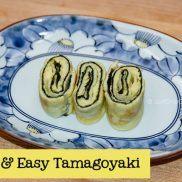 Quick & Easy Tamagoyaki | Easy Japanese Recipes at JustOneCookbook.com