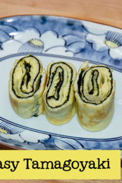 Quick & Easy Tamagoyaki | Easy Japanese Recipes at JustOneCookbook.com