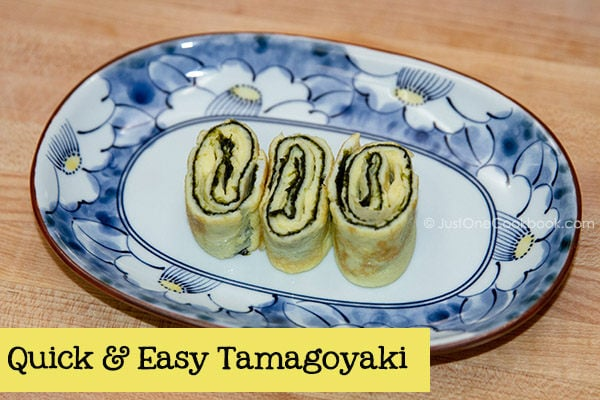Quick & Easy Tamagoyaki on a plate.