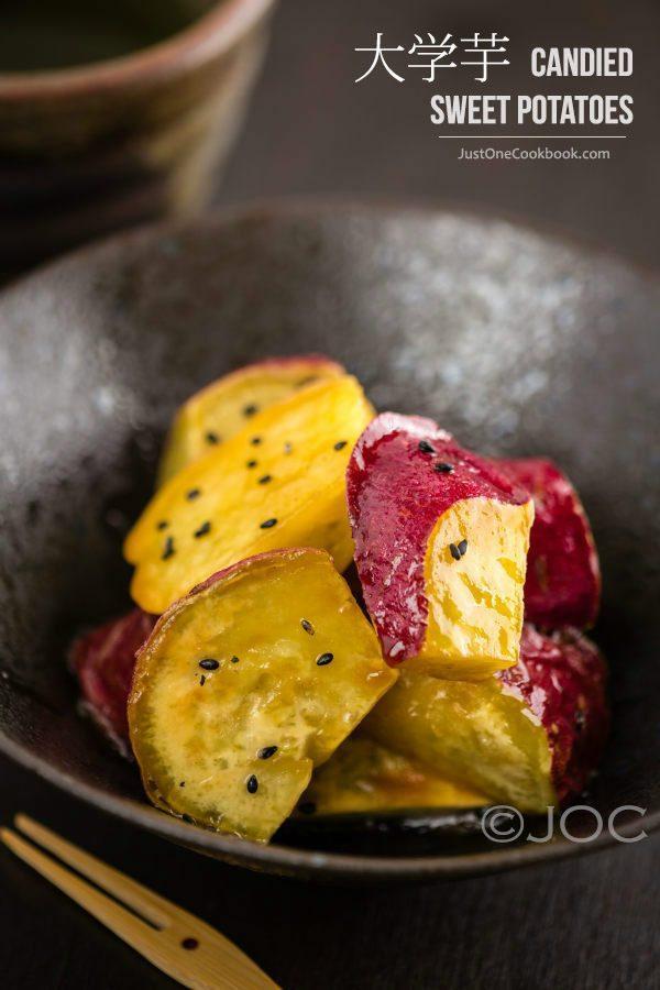 Candied Sweet Potatoes (Daigaku Imo)   Easy Japanese Recipes at JustOneCookbook.com