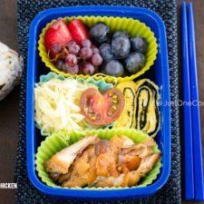 Honey Soy Sauce Chicken Bento | Easy Japanese Recipes at JustOneCookbook.com