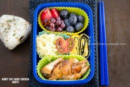 Honey Soy Sauce Chicken Bento   Easy Japanese Recipes at JustOneCookbook.com
